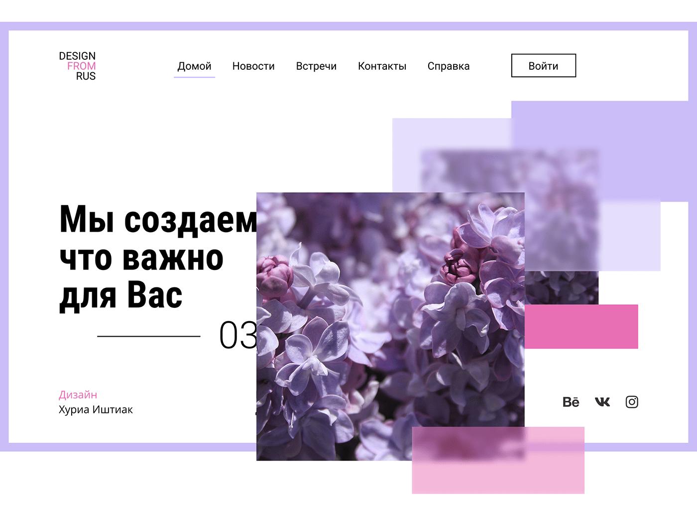 design first screen site studio UI Web