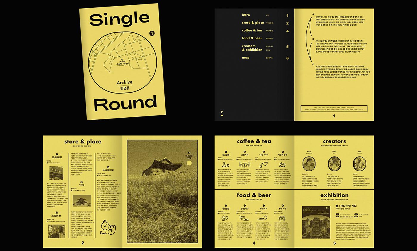 design editorial editorial design  graphic magazine book book design