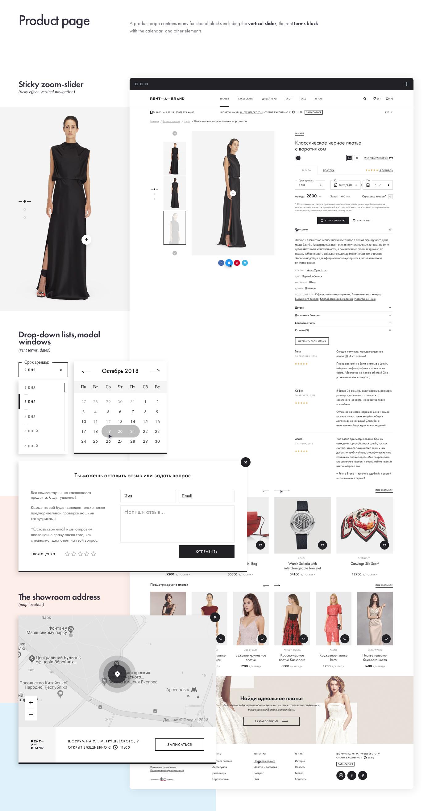 identity logo branding  site Web UI animation  ux dresses store
