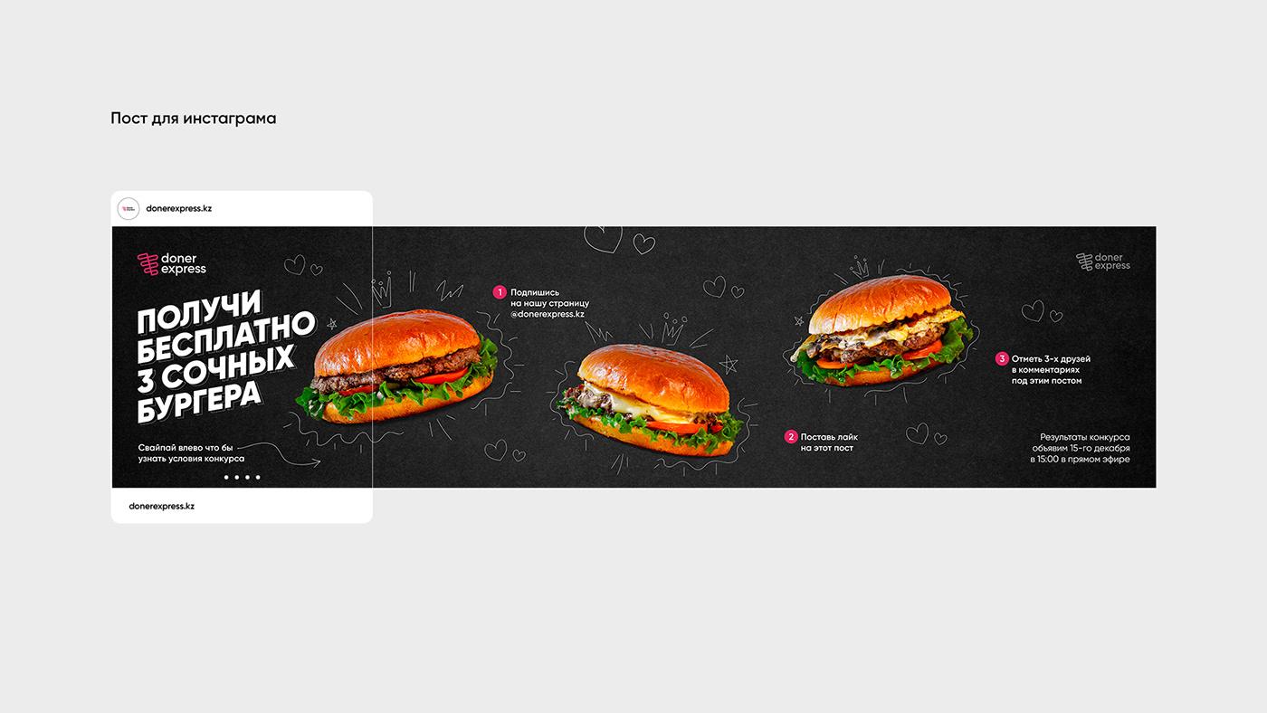 branding  burger doner Food  food branding logo Logotype red brand