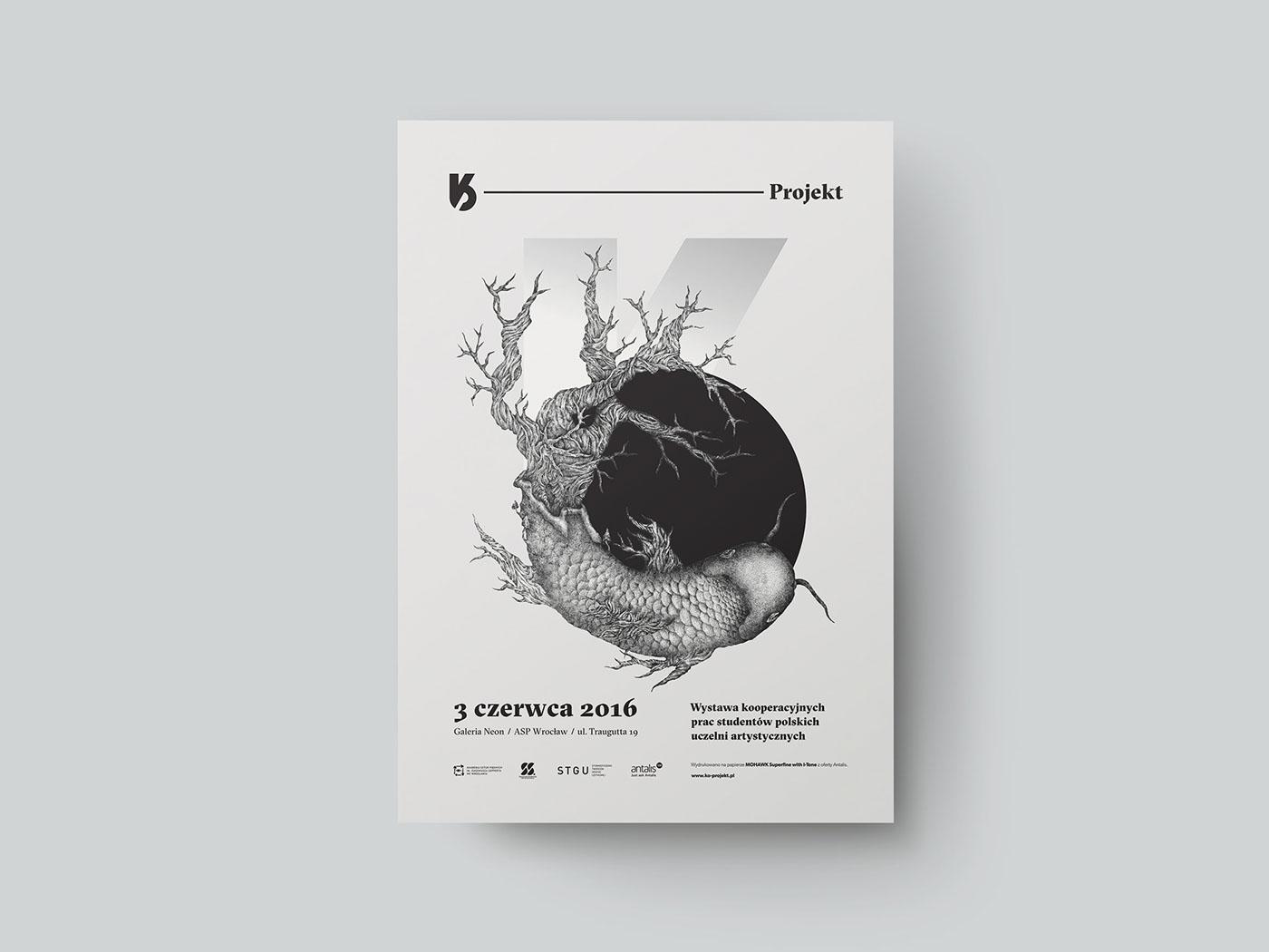 Collaboration exhibiton ILLUSTRATION  hybrids printmaking animals graphic design  adobeawards #semis