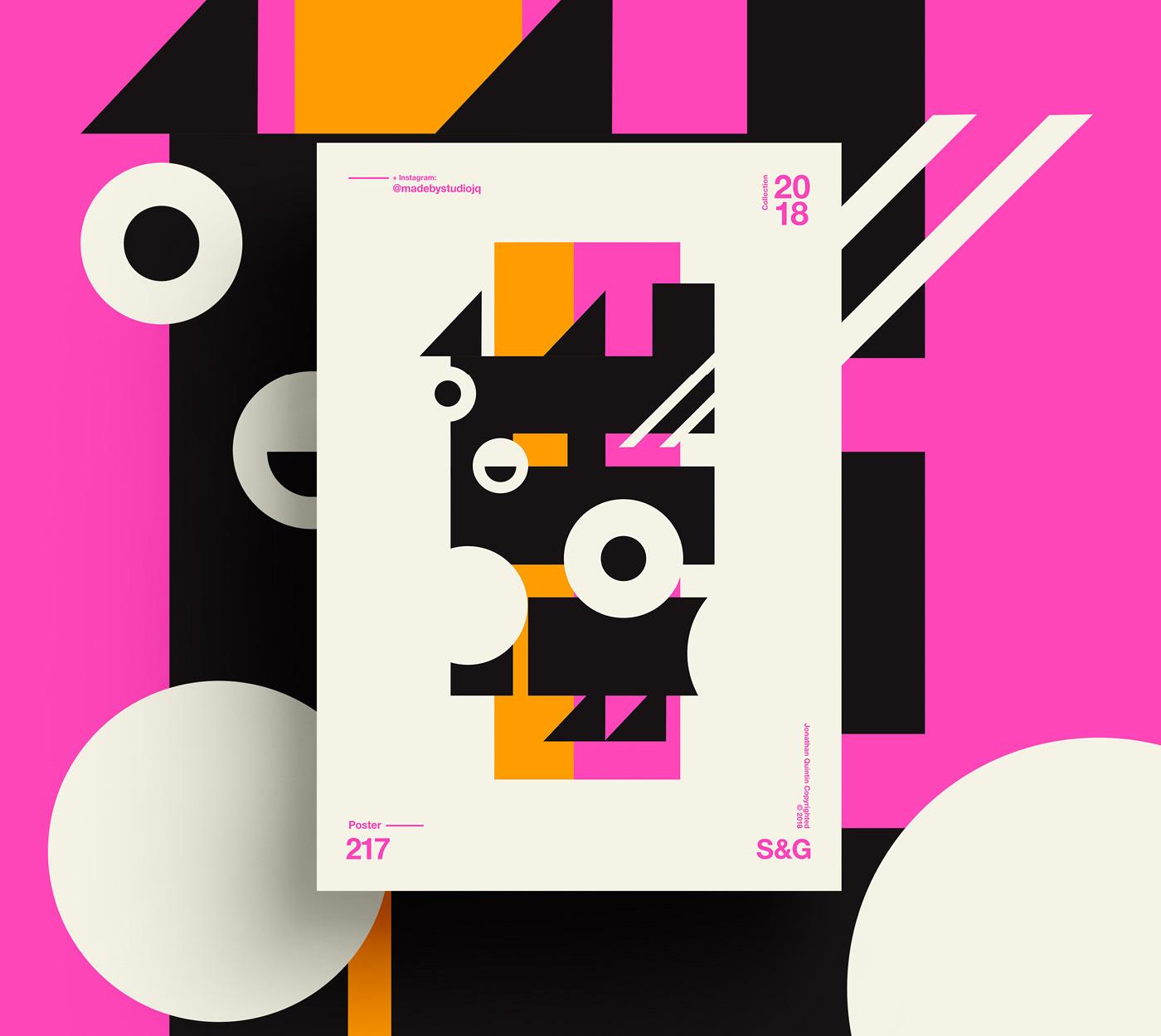 Онлайн дизайн постер