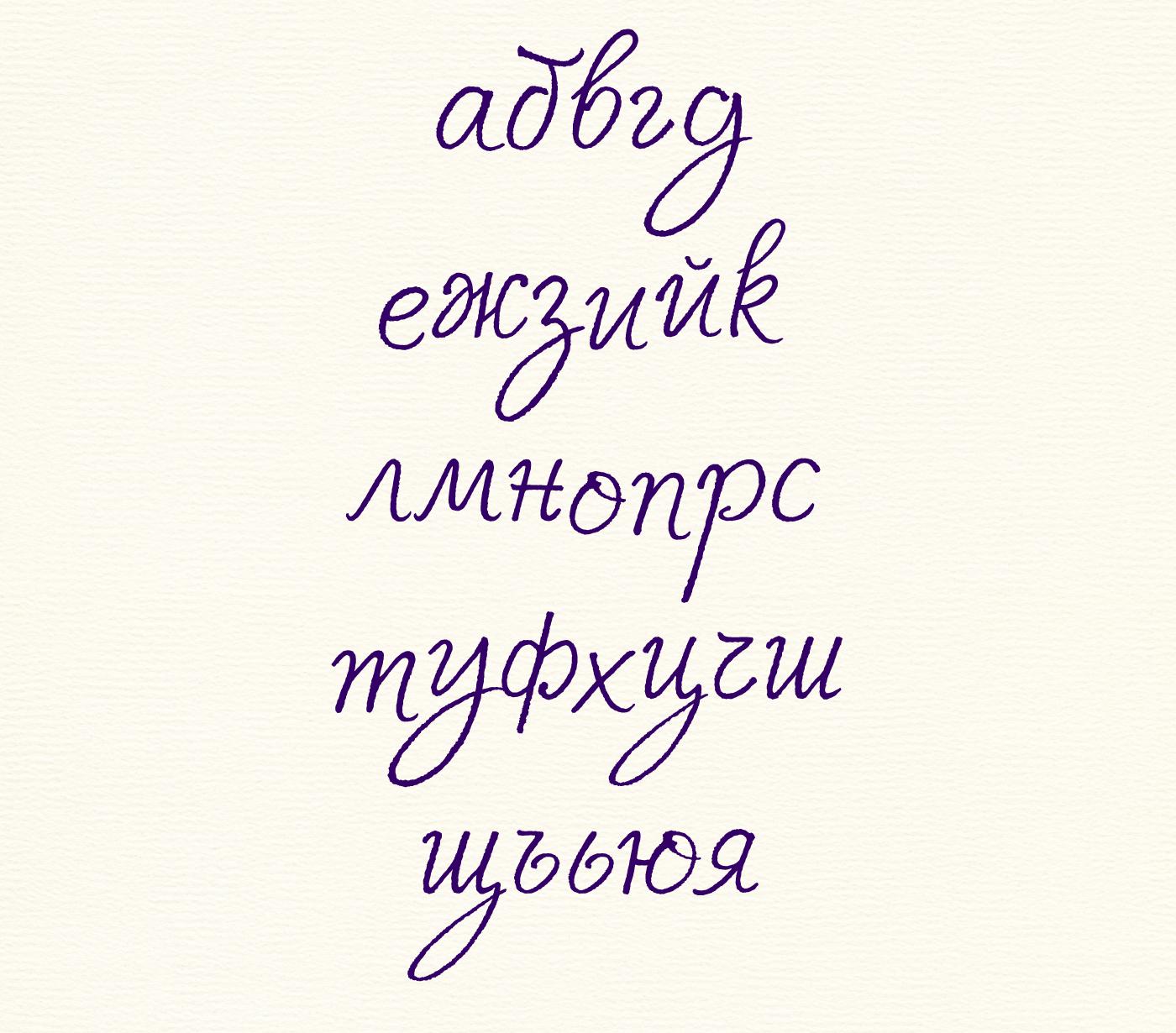 Шрифт – Solena
