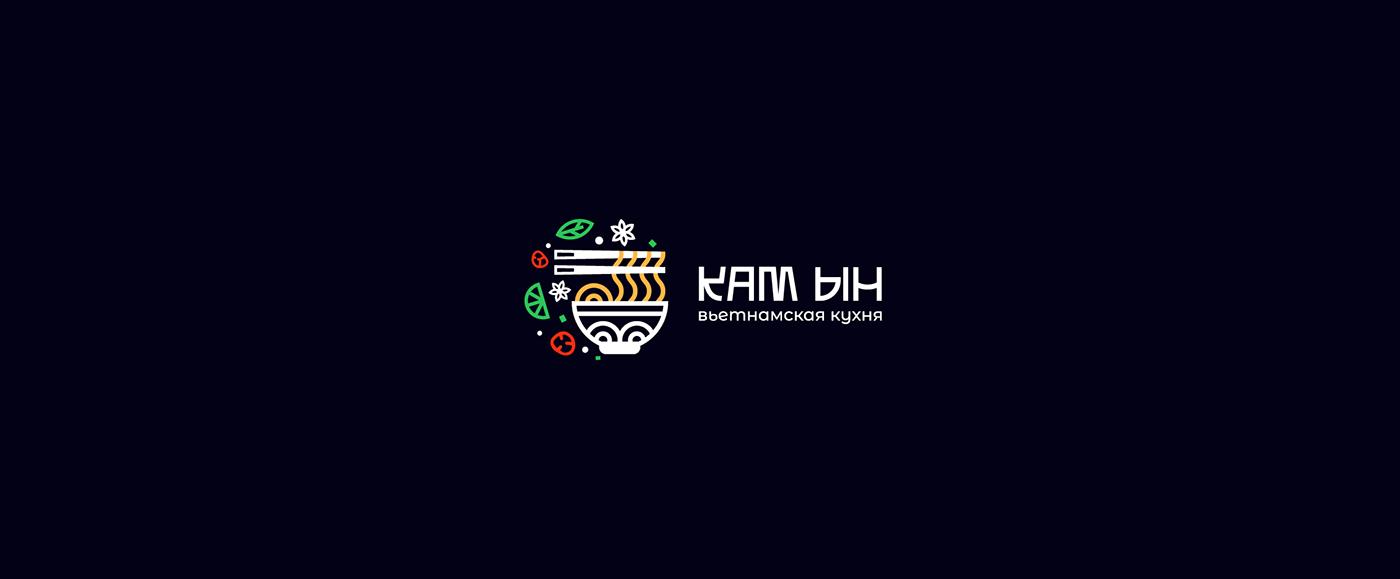 branding  cuisine Food  logo restaurant vietnamese