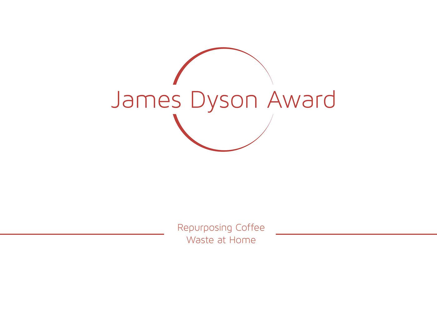 Dyson конкурс dyson am02 принцип действия