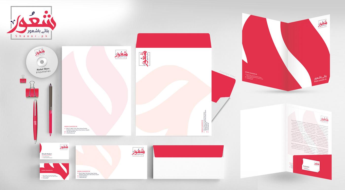 corporate branding Corporate Stationery envelope design identity letterhead profile design t-shirt visiting card
