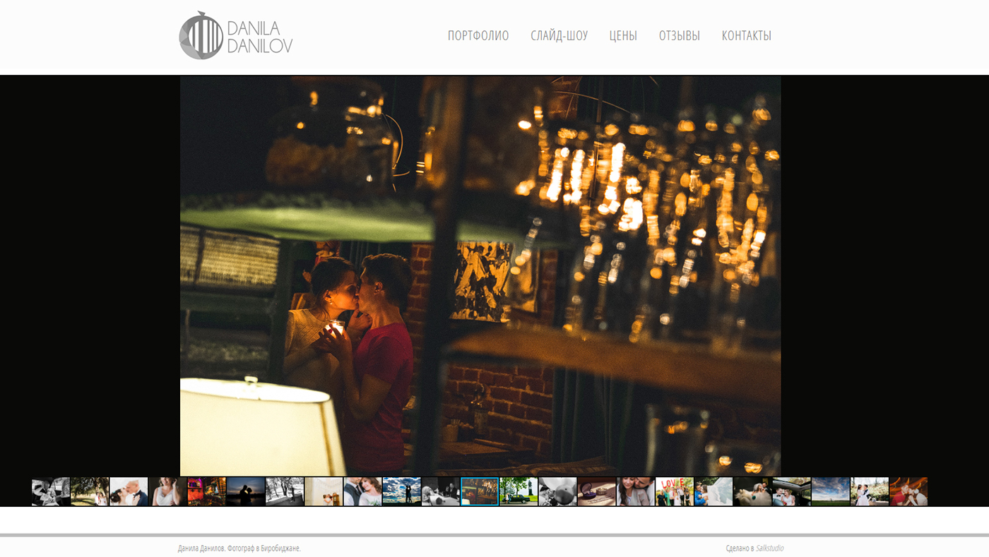 галерея сайт для фотографа фотограф