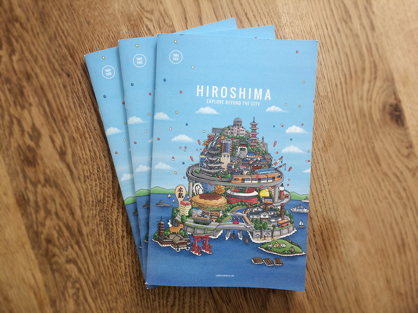 Hiroshima Illustration Guidebook by IC4DESIGN inc.