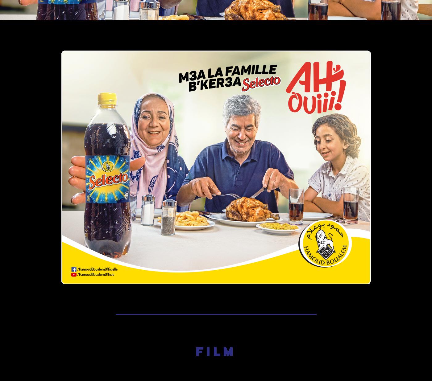 Hamoud Boualem,hamoud,Algeria,allegorie,algiers,ah oui,boisson,soda