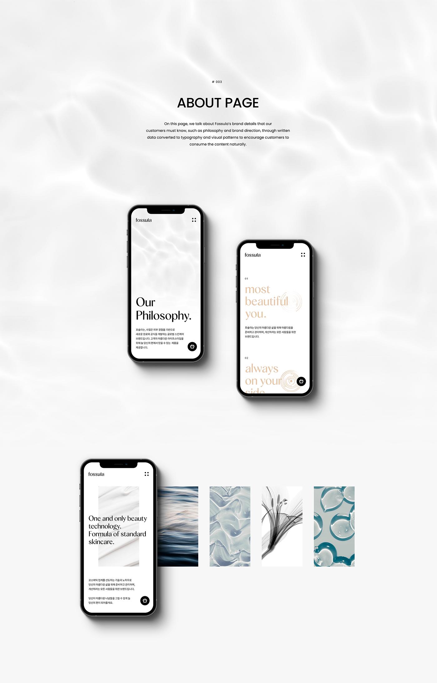 app,Cosmetic,design,interaction,PlusX,UI,ux,Web,fossula