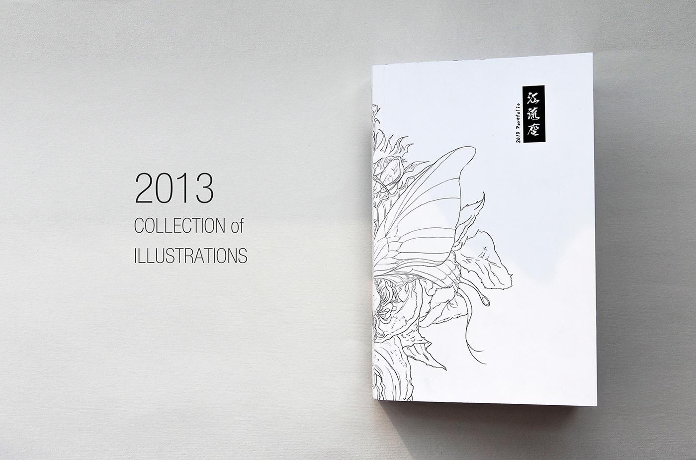 精細的32張畫冊設計欣賞