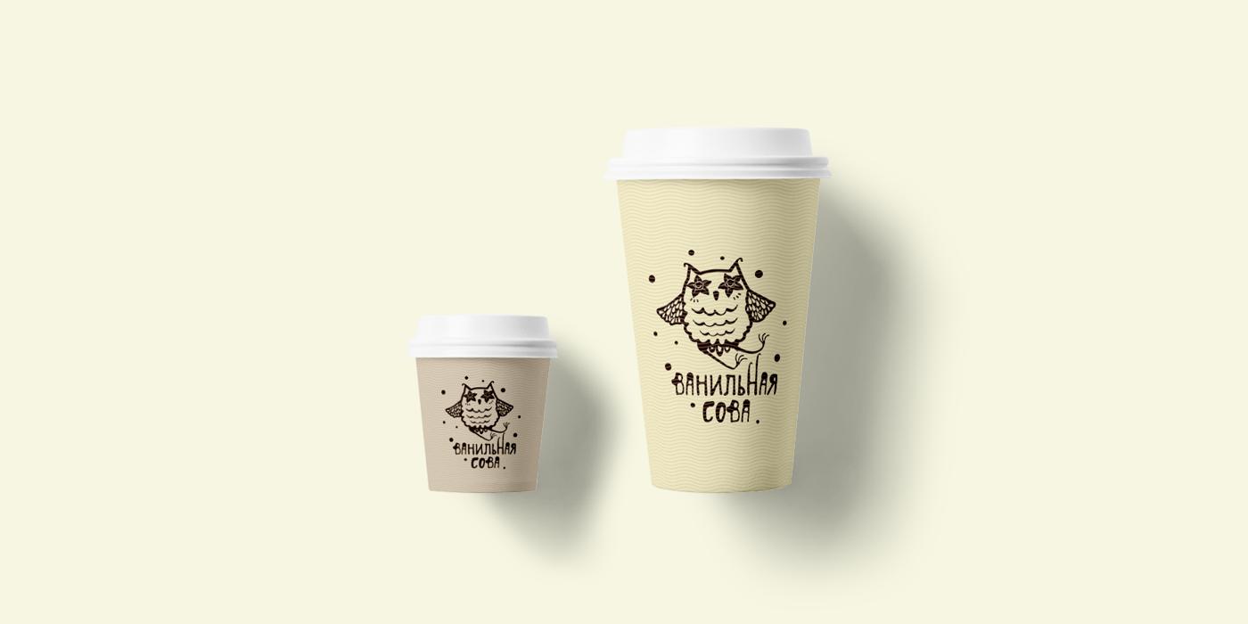 logo coffee logo логотип кофейни логотип кафе логотип для кофейни логотип кофе с логотип кофе хауз логотип Киев LOGO INCOMEWEB logo brand