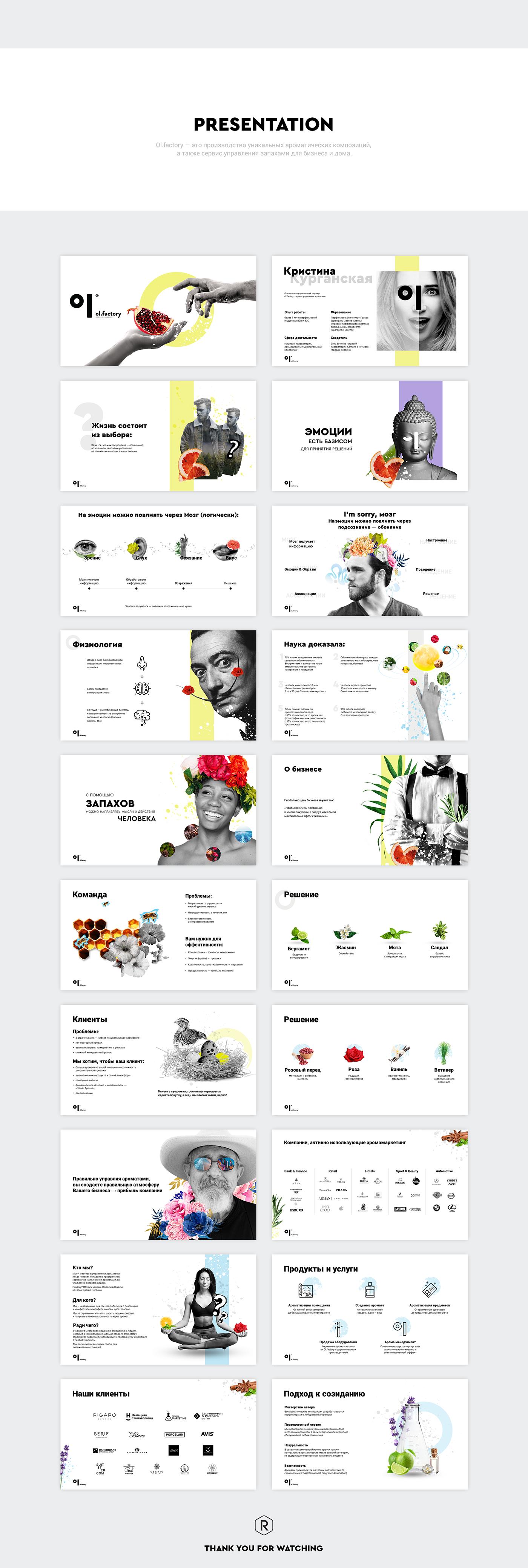 Presetation Aroma Powerpoint morph office 365
