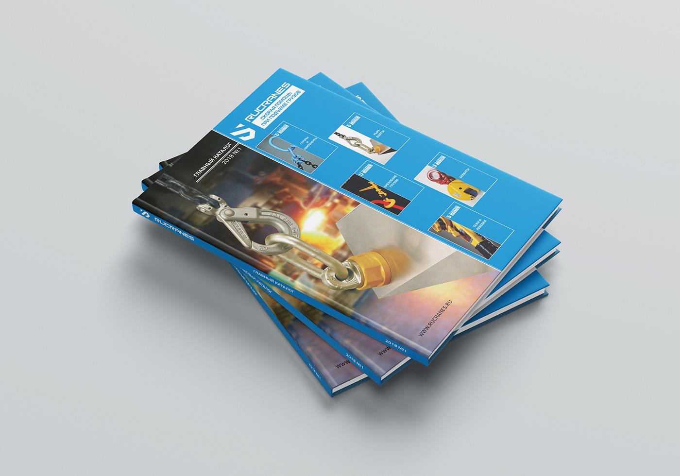 catalog Booklet brochure Catalogue design Layout
