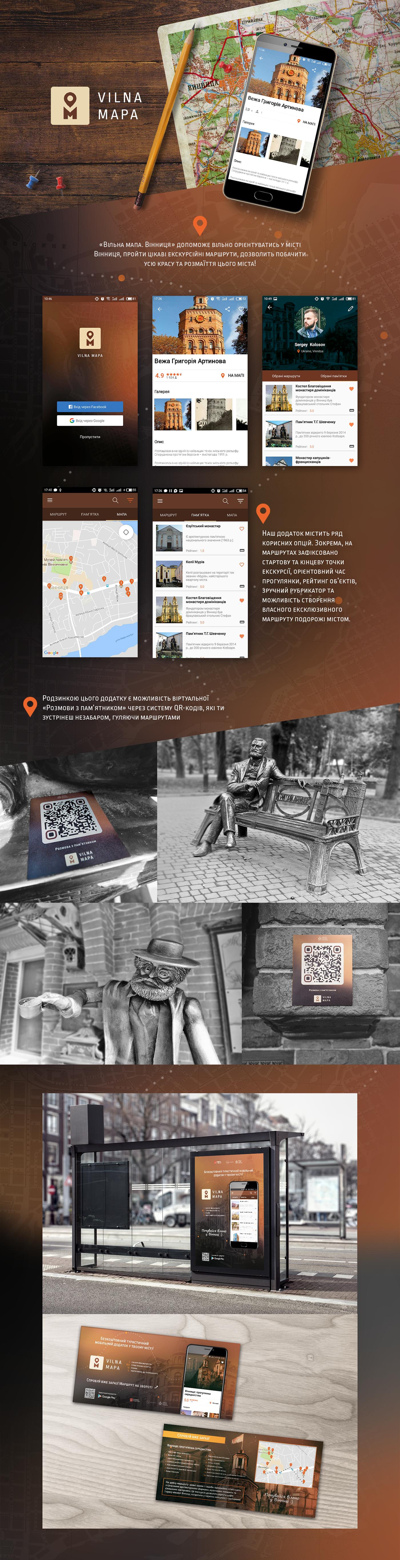 application map tourism app mobile