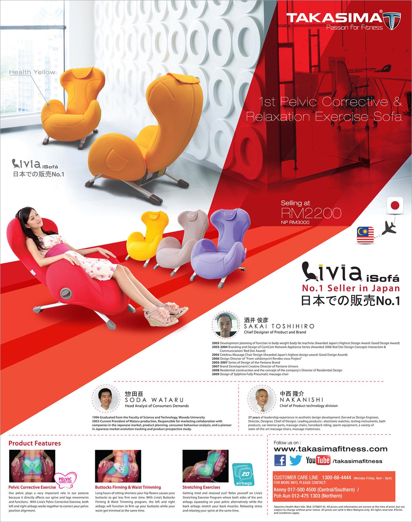 Livia iSofa Magazine & Press Ad on Behance