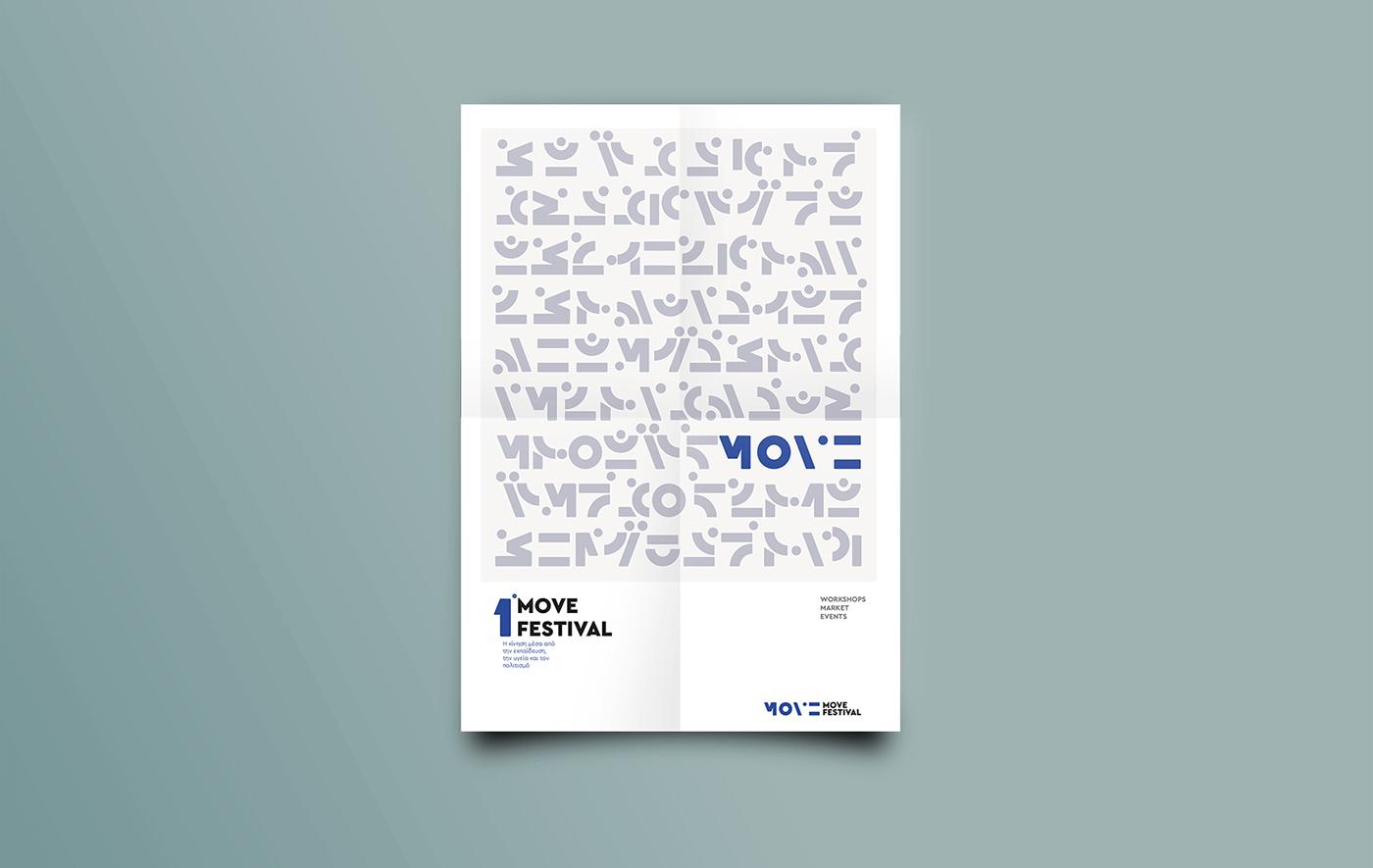 festival,DANCE  ,poster,logo,design