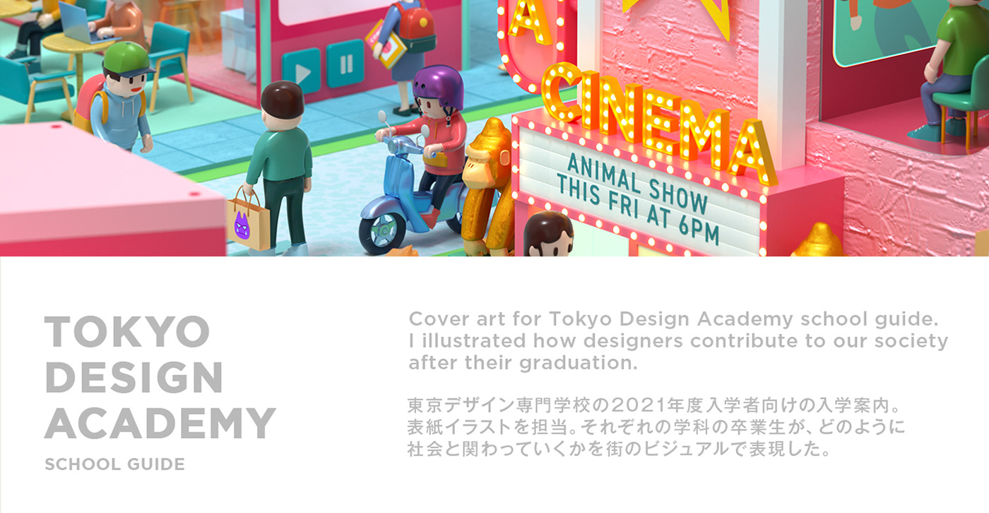 Character cinema4d city Isometric LEGO octane school student town toy