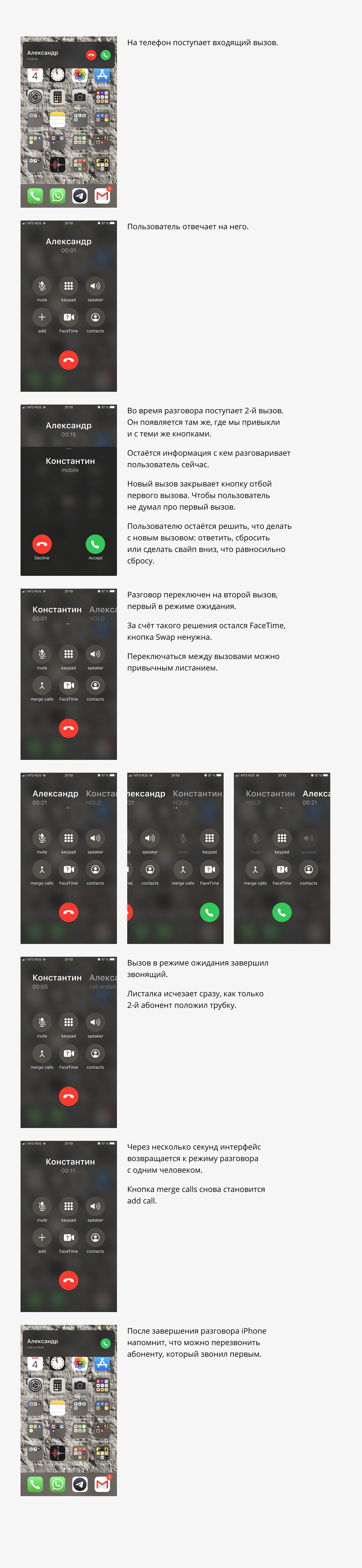 Image may contain: screenshot, black and remote
