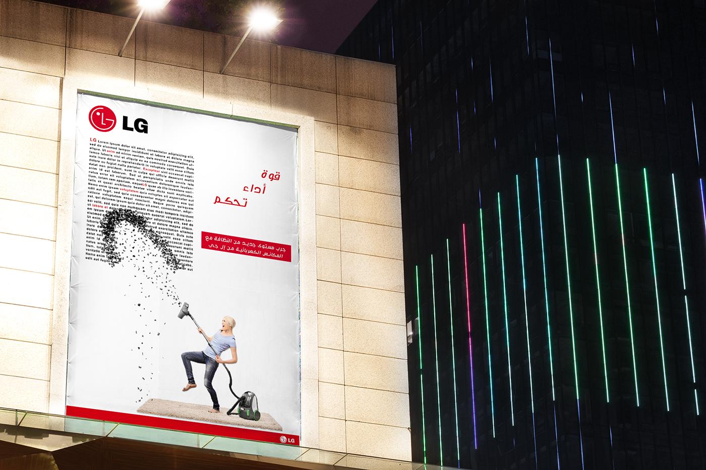高品質的33個創意海報設計欣賞