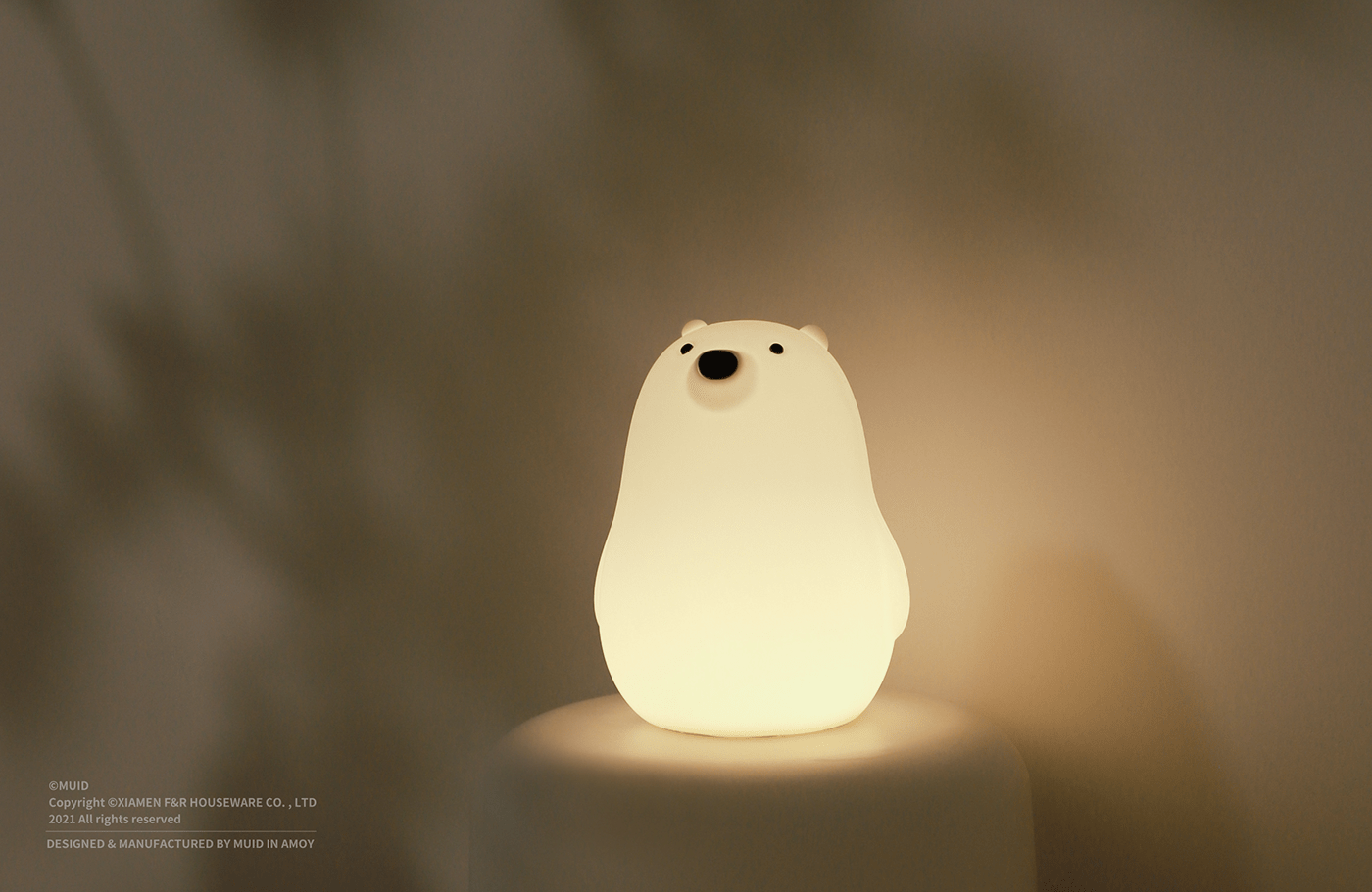 light Muid night lamp product design  产品设计 工业设计