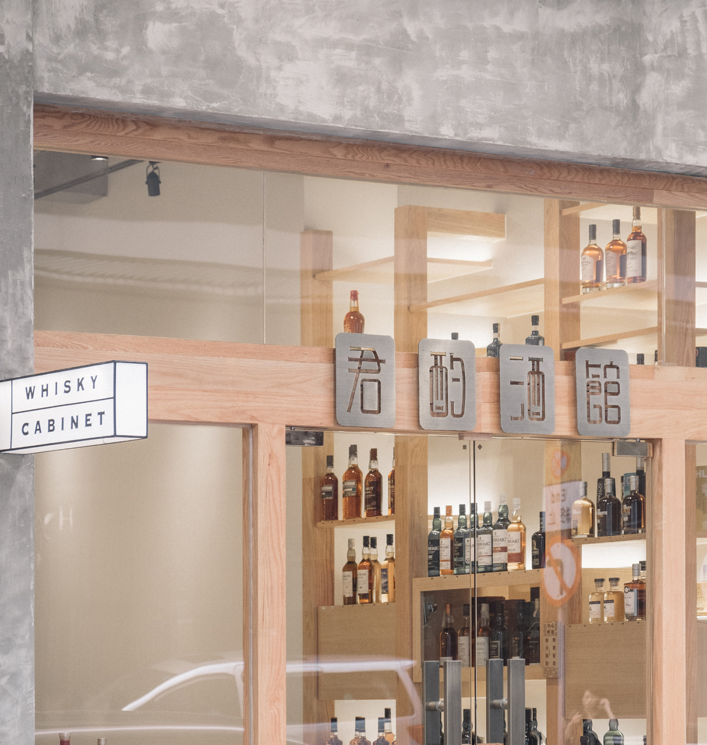 Whisky Cabinet On Behance