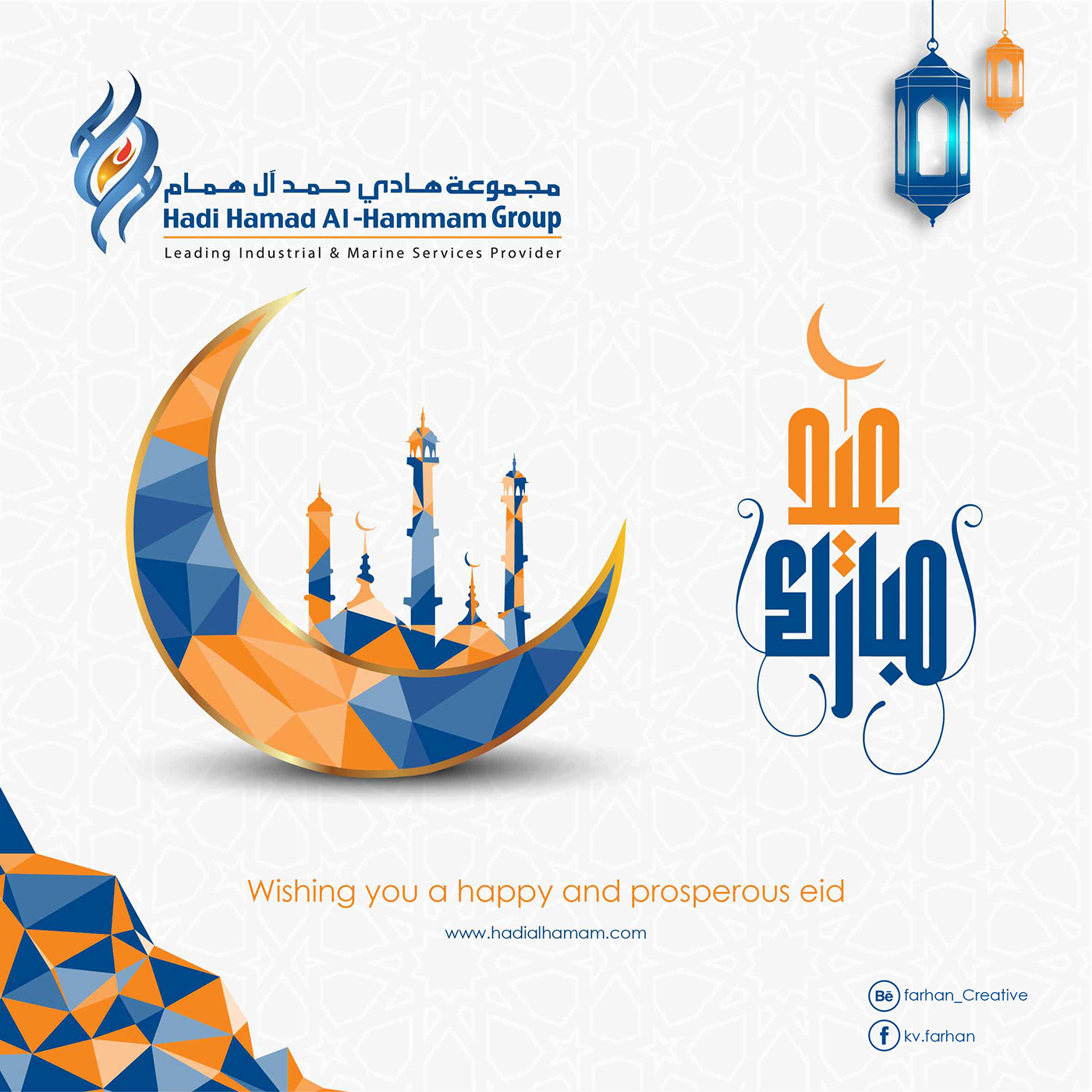 eid card design on behance