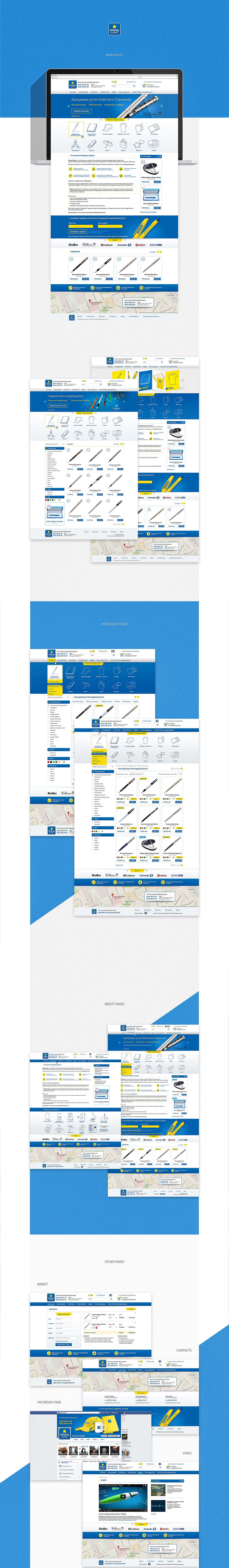brand service brand service Website Design website presentation Web Design