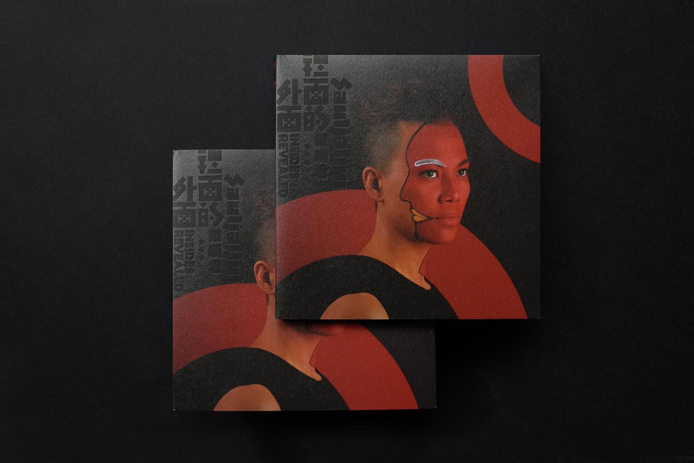 Album packade