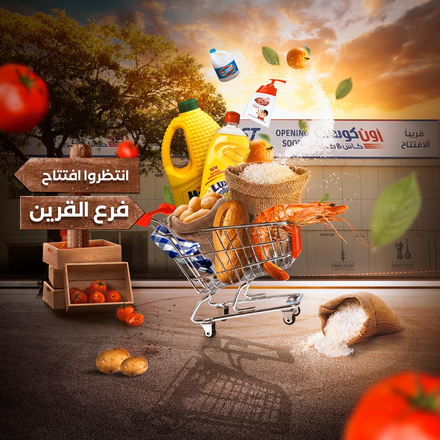 design ads social media manipulation Food  Supermarket