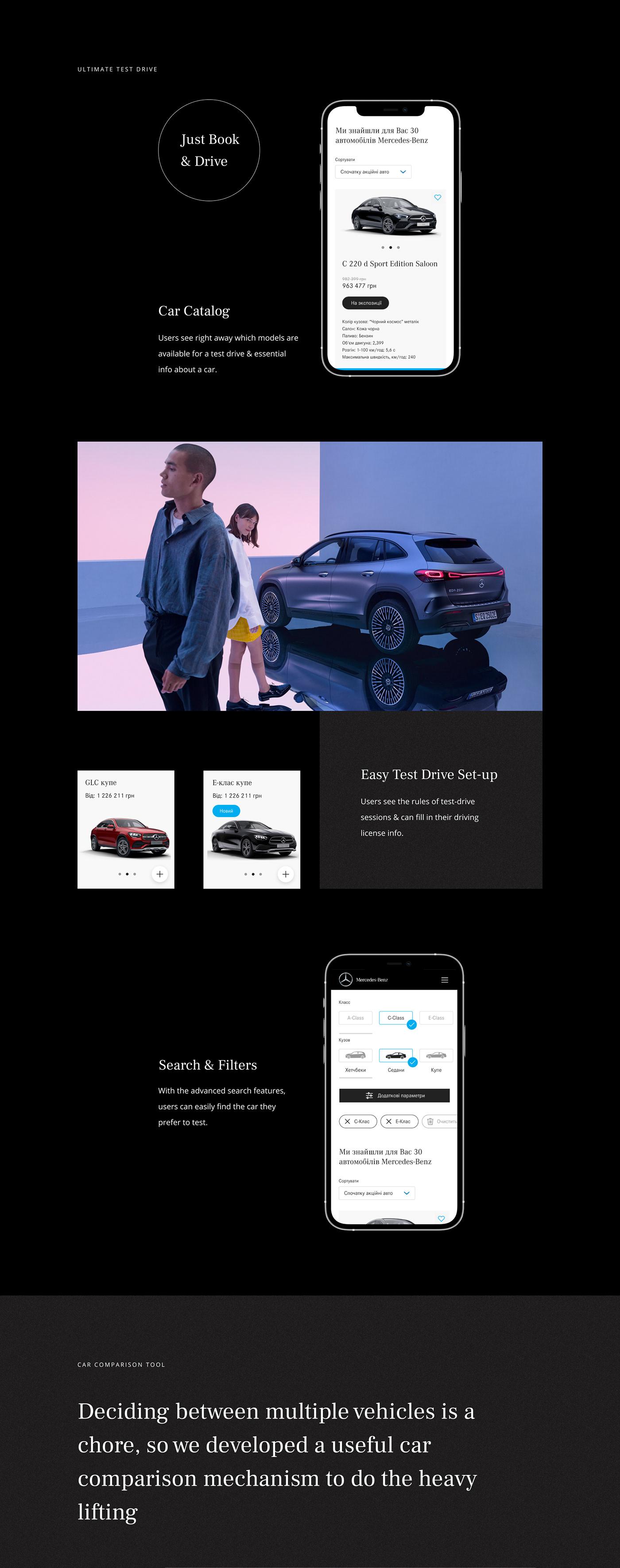 interactive mercedes mercedes-benz mobile product redesign UI ux Website