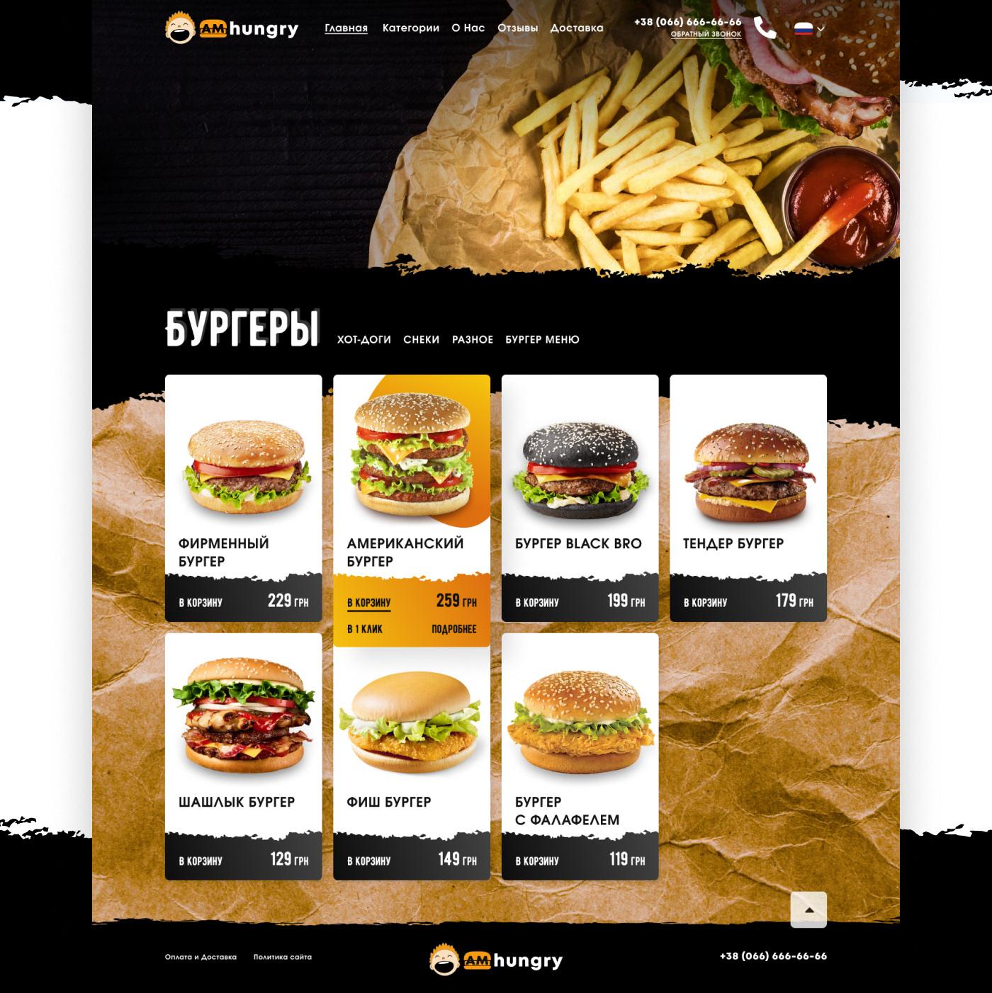 Image may contain: fast food, food and dish