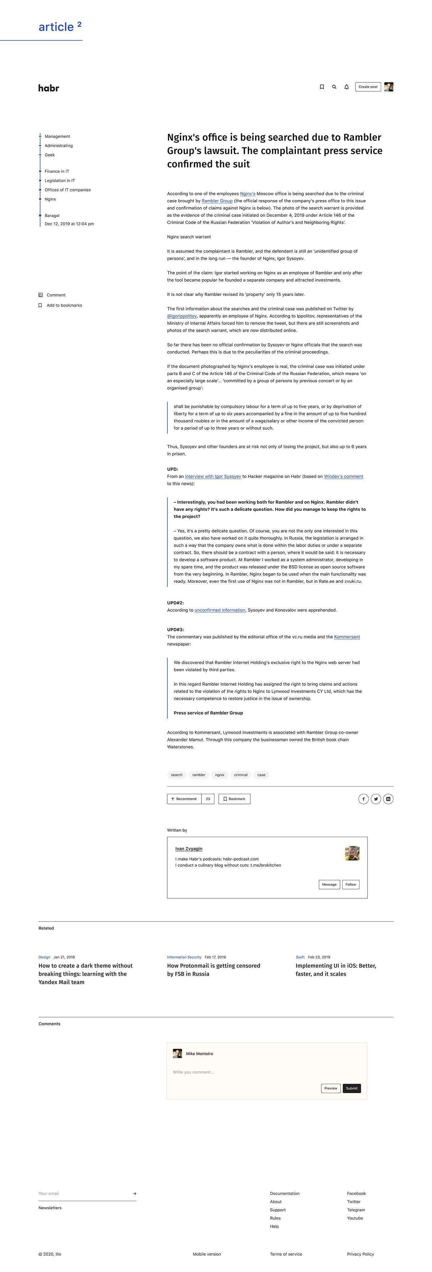 comment community habr Hub social IT media typography   UI ux
