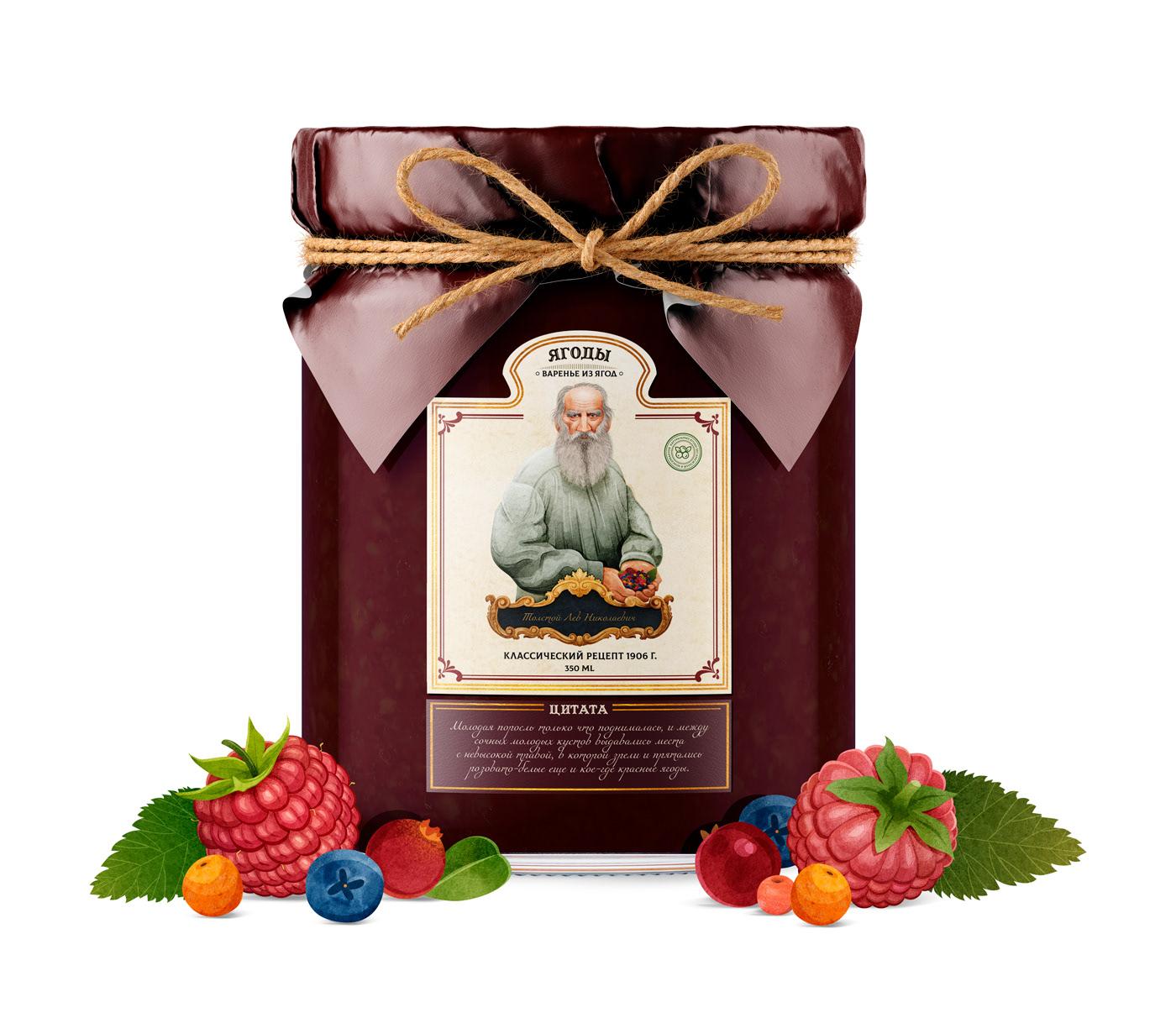Character design  Food  ILLUSTRATION  jam jar Label Packaging portrait product writers