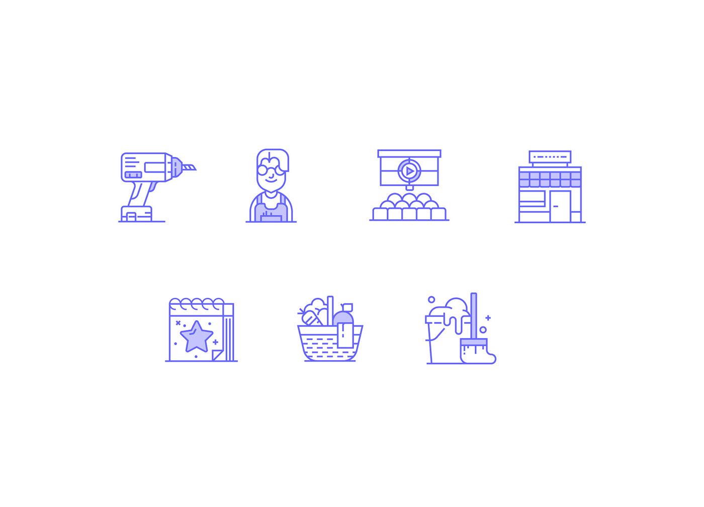 App brand app design app icons app illustration App Usability communities Intelligent Building motion graphics  neighborhood real estate