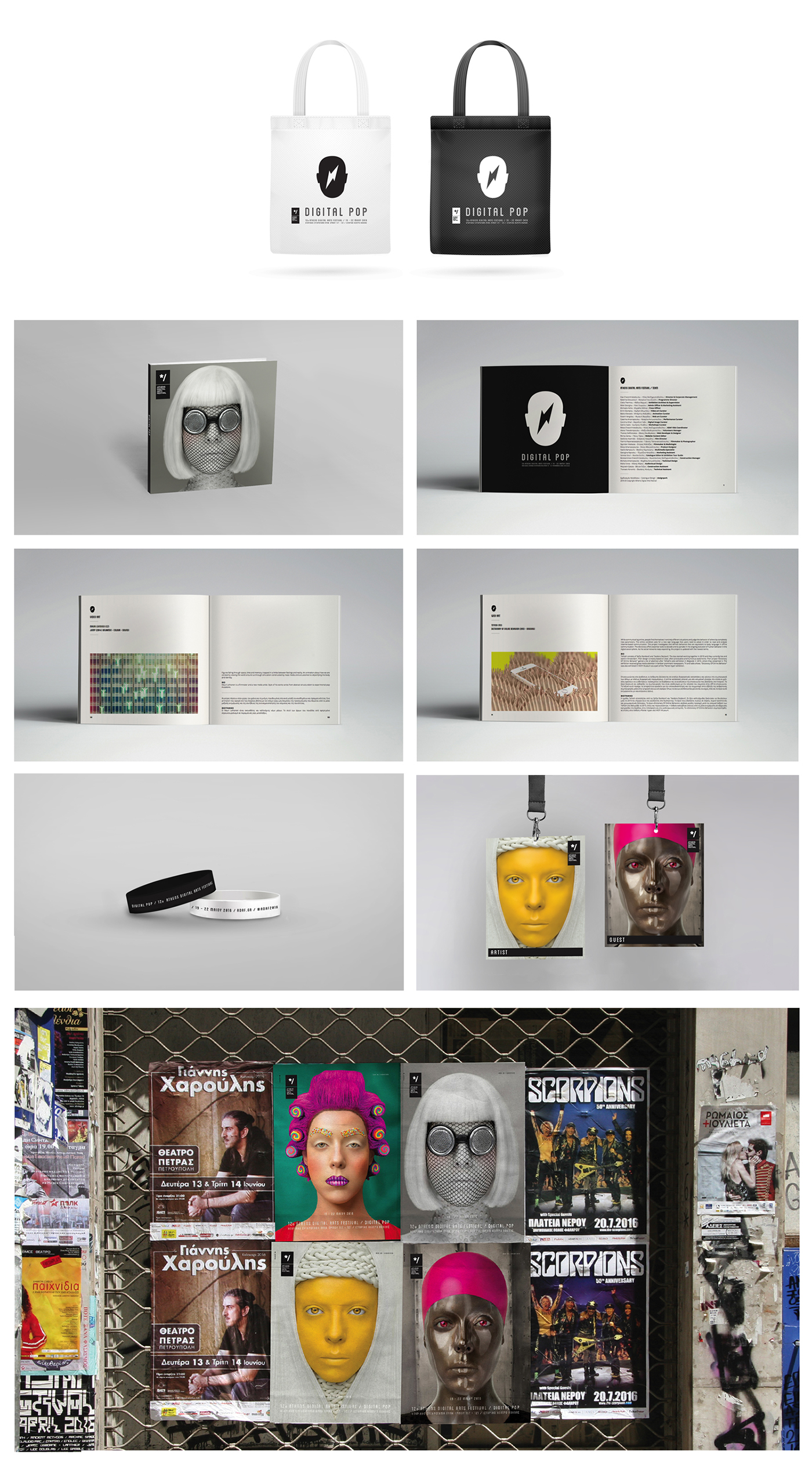 ADAF poster art direction  festival athens identity