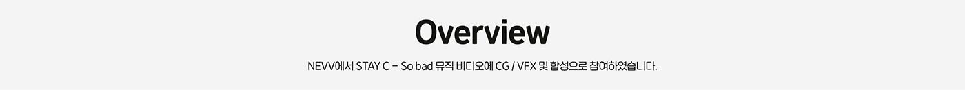 CG kpop MV STAYC vfx