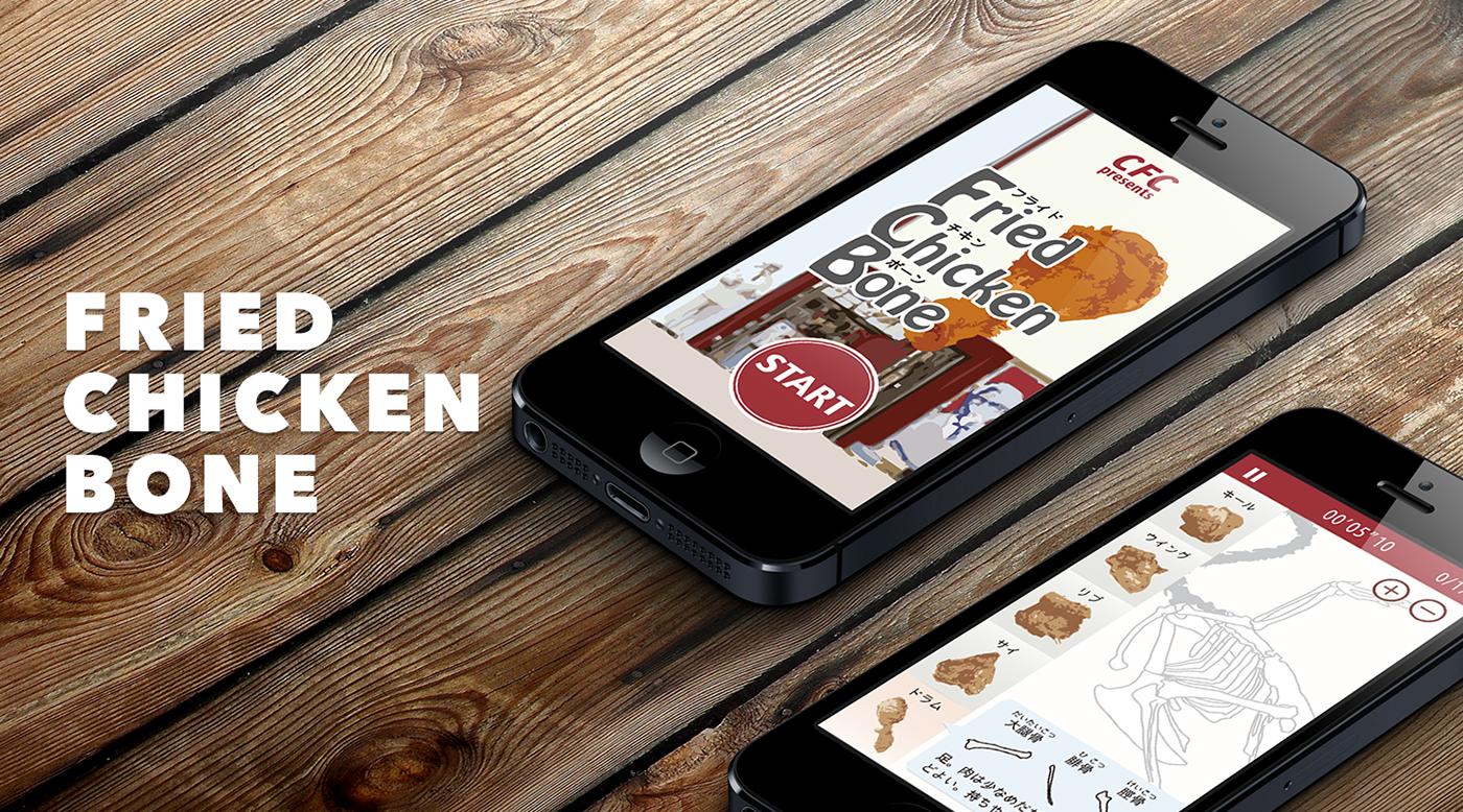science bone chicken puzzle app UI