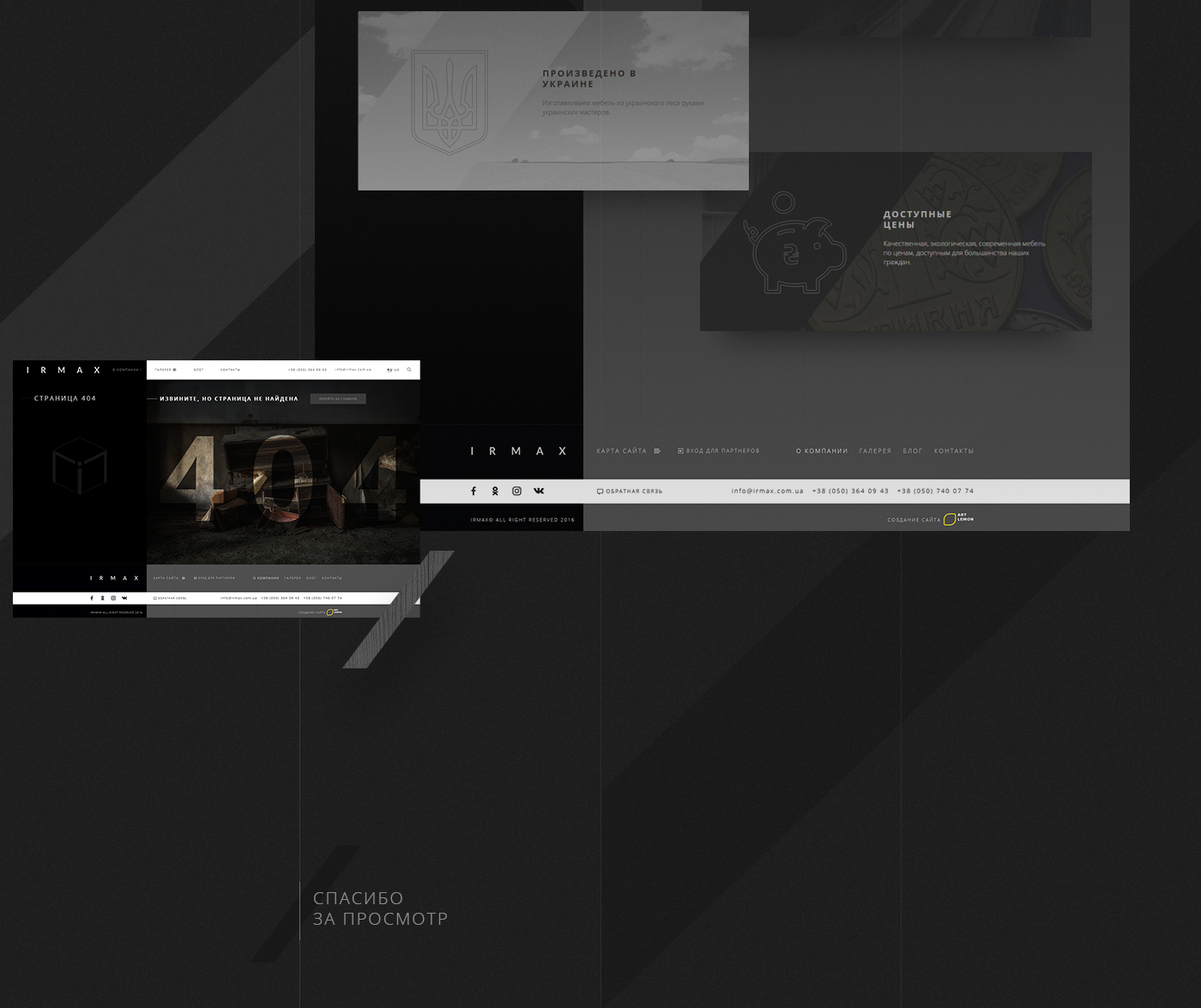 Furniture Catalog Website On Behance