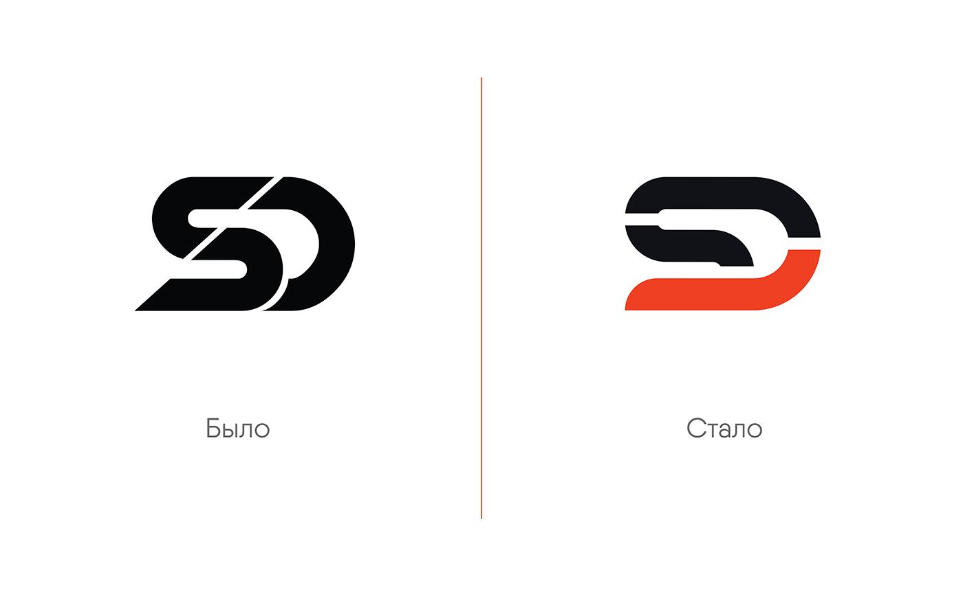 branding  identity ILLUSTRATION  guideline logo Logotype design rebranding фирменный стиль логотип