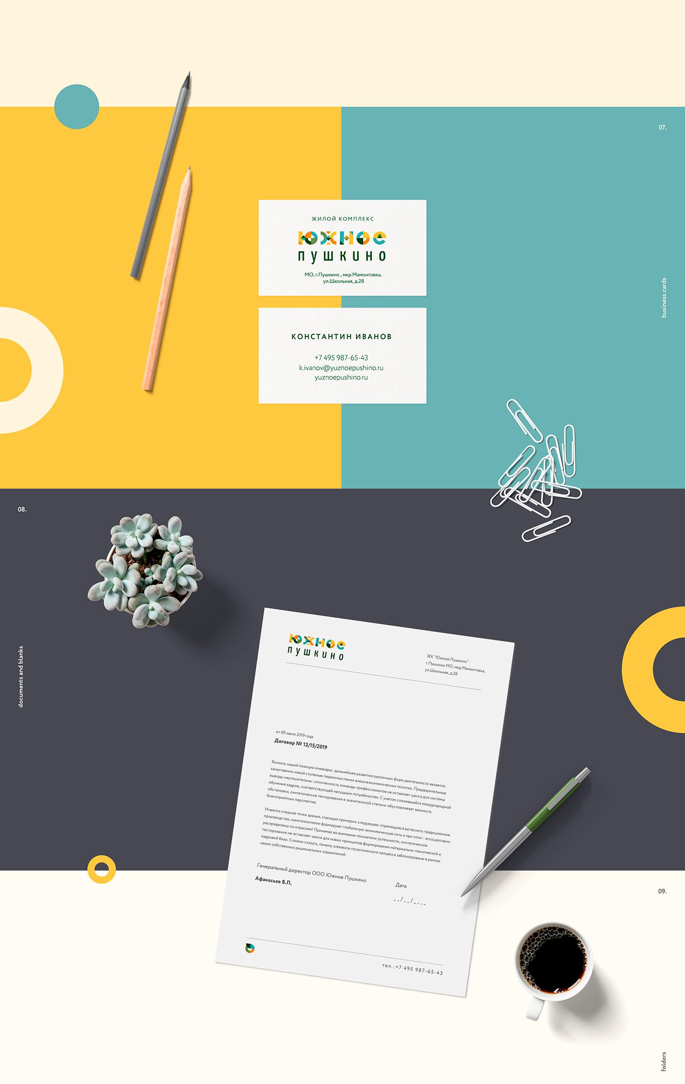 logo Logotype design branding  Branding Identity animation  graphic architecture graphic design