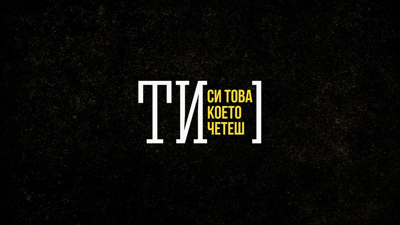 fake news investigative journalism collage animation  four plus bulgaria alternative facts politics mafia corruption