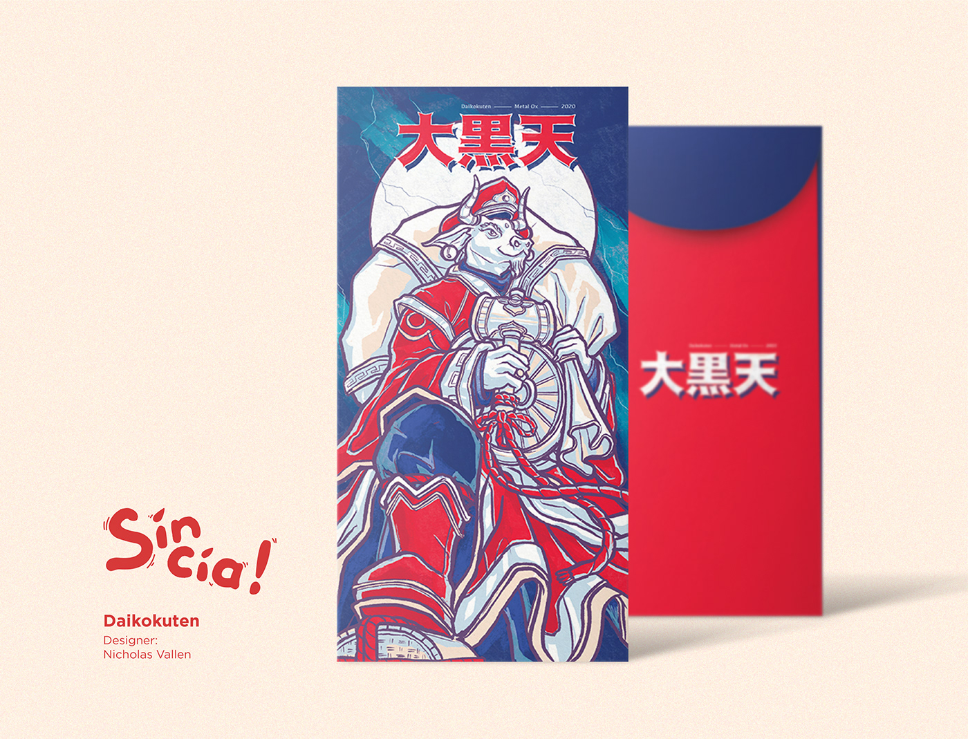 art direction  china chinese chinese new year craft hongbao ILLUSTRATION  Packaging 红包