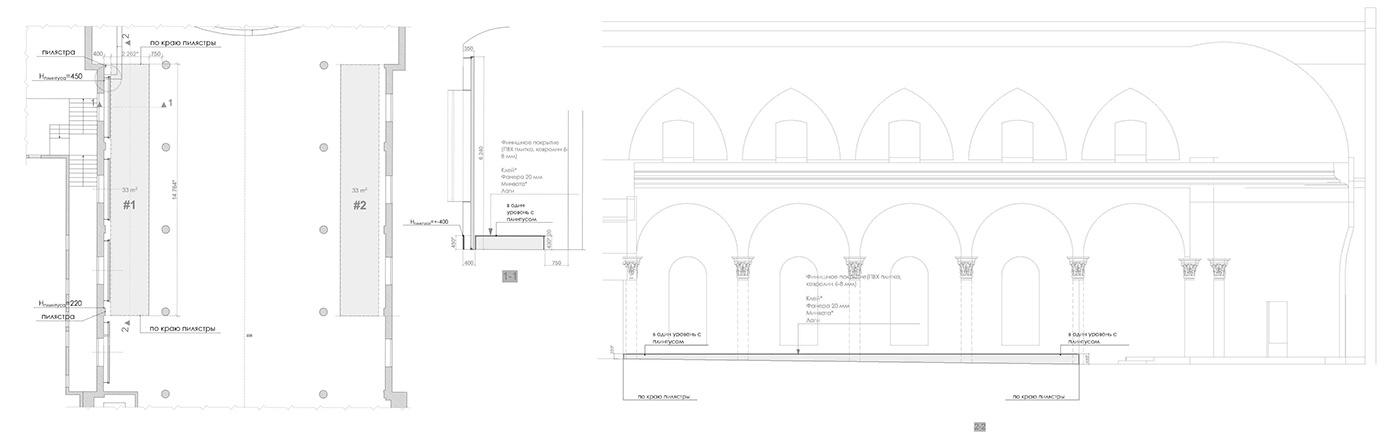 balbek Balbek Bureau Interior Architecture Modern renovation adaptive reuse Creative Space revitalization interior design  architect interior inspiration