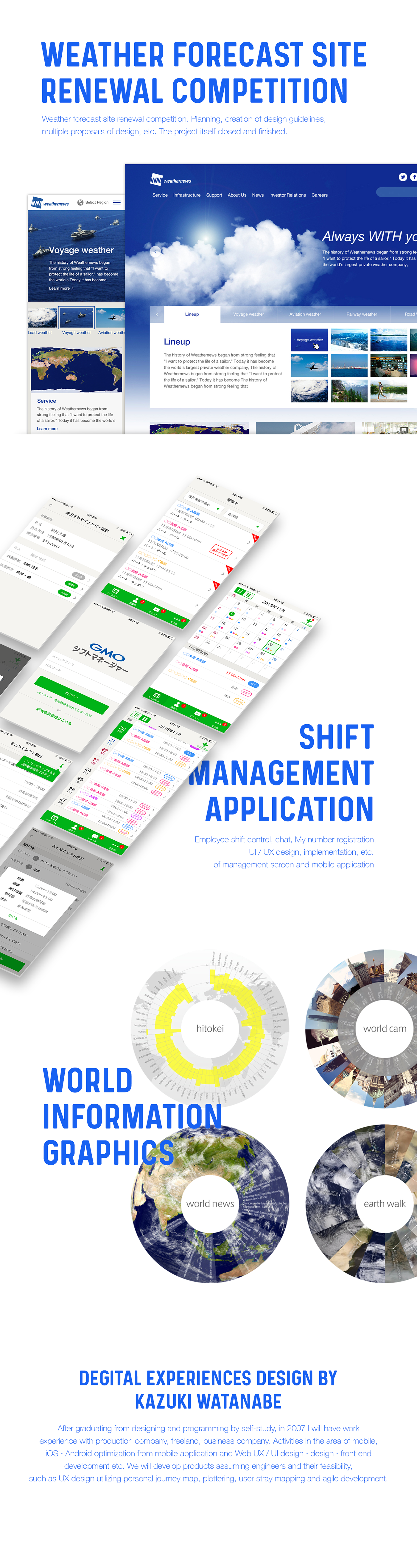 landing page Website Web ux UI Interface app application Startup user experience