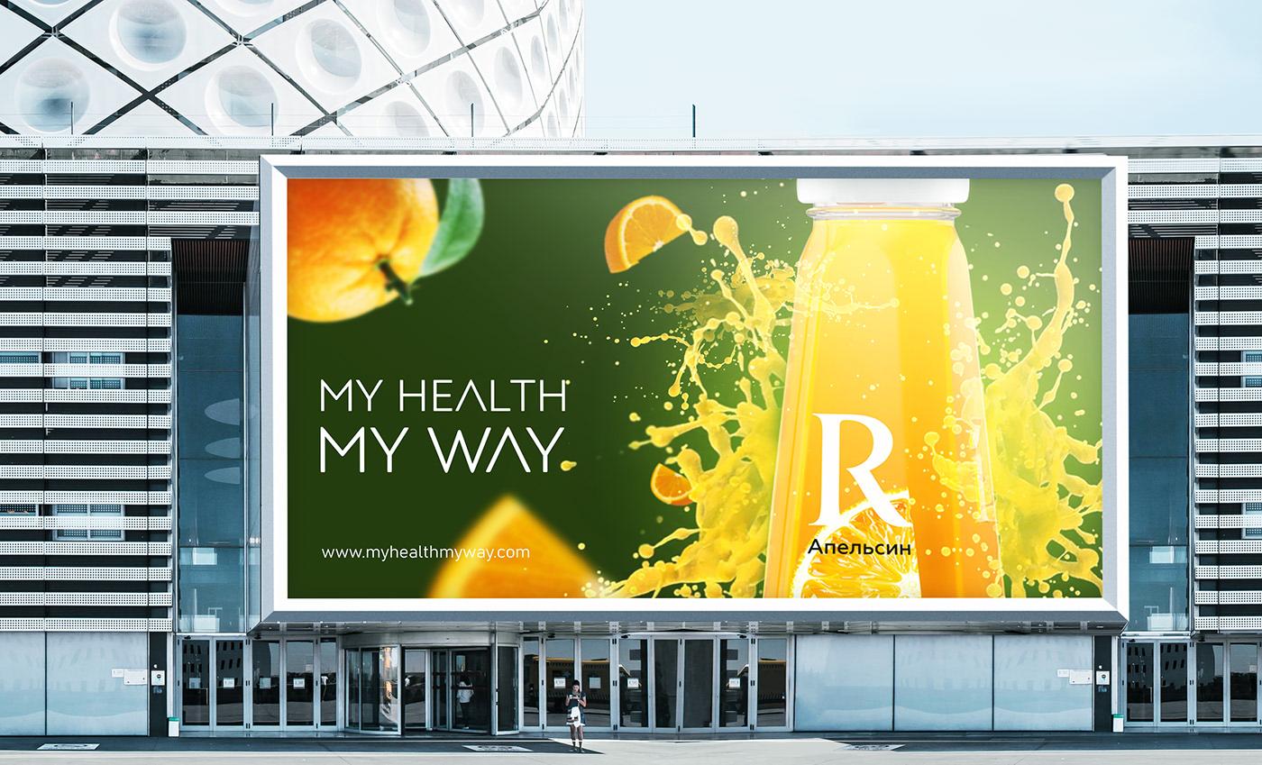 Poster Billboard Magazine Ads - Naked Juice on Behance