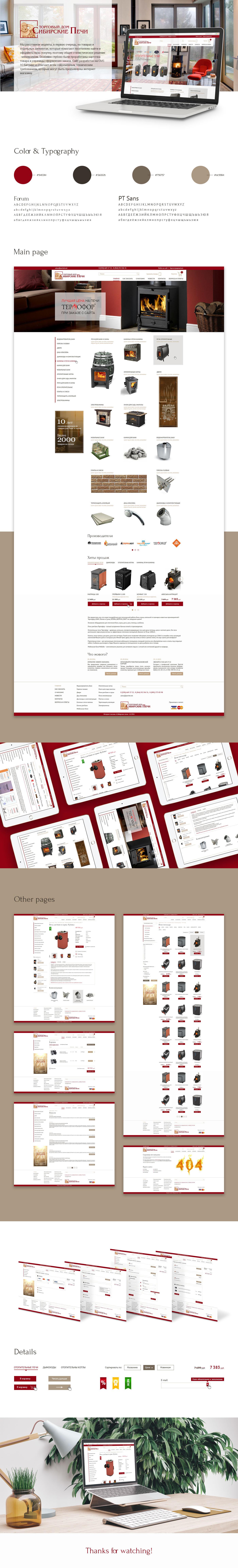 дизайн сайт веб-дизайн