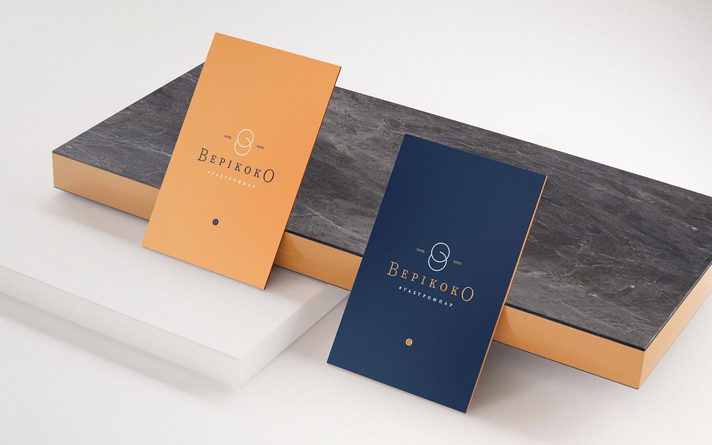 Image may contain: box and card