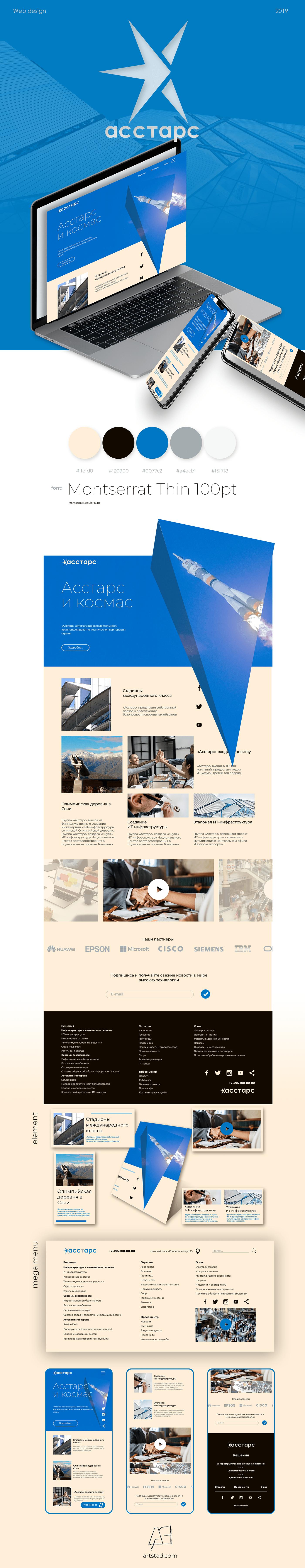 Business Website corporate Website деловой сайт Корпоративный сайт