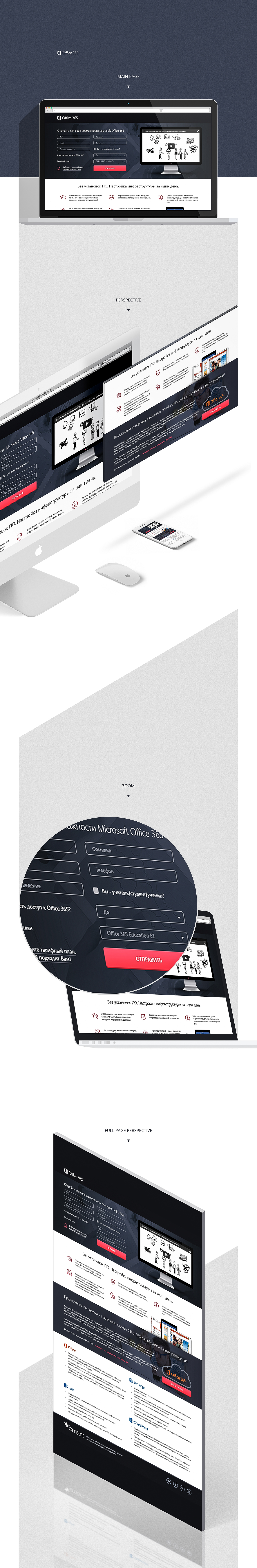 office 365 Website Web Design